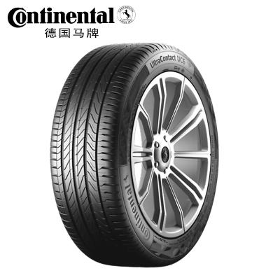 【寶養匯 全國免費包安裝】德國馬牌(Continental) 汽車輪胎245/45R18 100W UC6