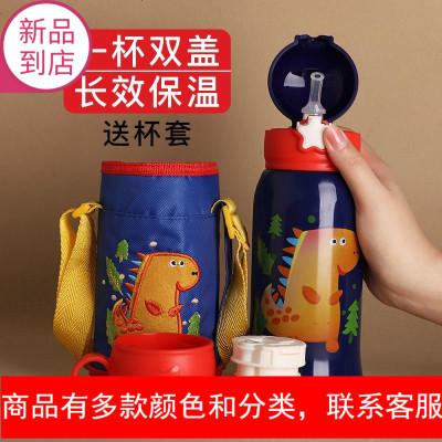 儿童保温杯带吸管小学生幼儿园宝宝喝水壶大容量饮水杯不锈钢水瓶