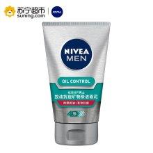 妮维雅(NIVEA)男士控油抗痘矿物炭洁面泥100g 持续控油 有效抗痘 新老包装随机发