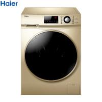 海尔10公斤大容量 变频全自动滚筒洗衣机干衣机洗烘一体机 高洗净比