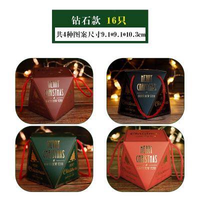 蘋果盒平安果包裝盒圣誕節平安夜裝飾創意小禮品禮物糖果禮盒紙盒 鉆石系列(16個)