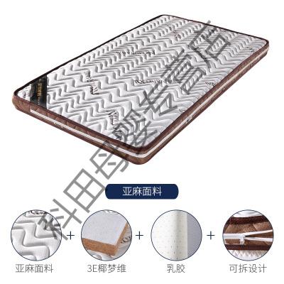 定制床垫棕垫椰棕榈儿童护脊硬薄床垫偏硬1.5m1.8米榻榻米经济型应 亚麻+乳胶配小床尺寸150*80(厚6cm) 其他