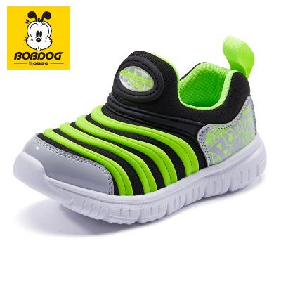 巴布豆BOBDOG HOUSE兒童毛毛蟲童鞋2020春款男童女童寶寶鞋子休閑鞋B2182