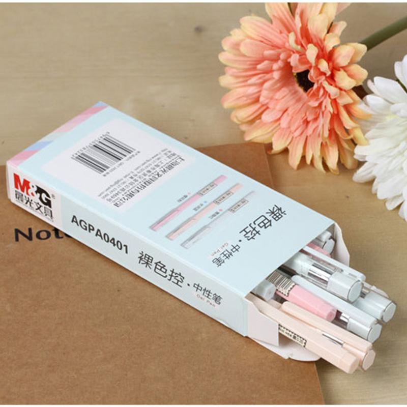 晨光(M&G)AGPA0401黑色中性笔 12支/盒 0.35mm 中性笔 签字笔 水笔 糖果色六角笔壳 书写笔类 蓝色