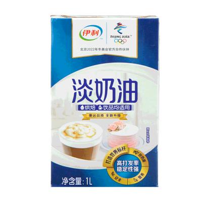 伊利淡奶油1L 動物性稀奶油蛋撻液家用烘焙裱花蛋糕冰激淋專用材料