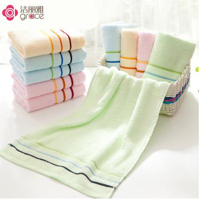 潔麗雅(grace)毛巾家紡純棉素色條紋柔軟舒適吸水面巾五條裝86g/條 74*33CM