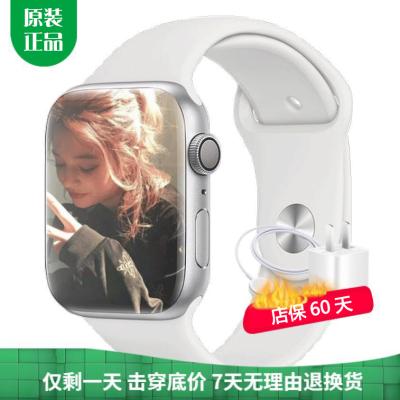 【二手9成新】Apple iWatch4代 正品蘋果手表S4 智能手表 白色 GPS版 40mm裸機送表帶