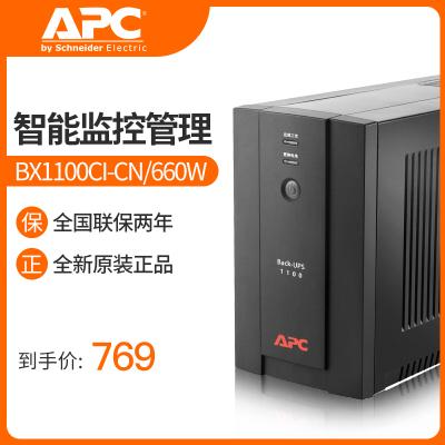 APC BX1100CI-CN UPS不间断电源 660W/1100VA