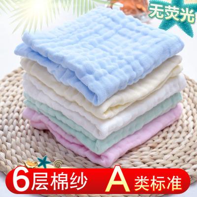 紗布口水巾純棉 嬰兒洗臉毛巾兒用品寶寶小方巾兒童手帕手絹  莎丞