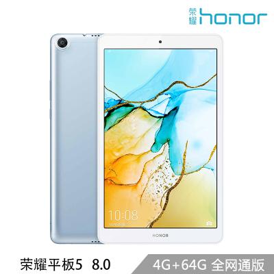 【二手99新】荣耀平板5 8英寸 平板电脑 4G+64G 全网通版 杜比全景声 全高清屏 麒麟710芯片 冰川蓝