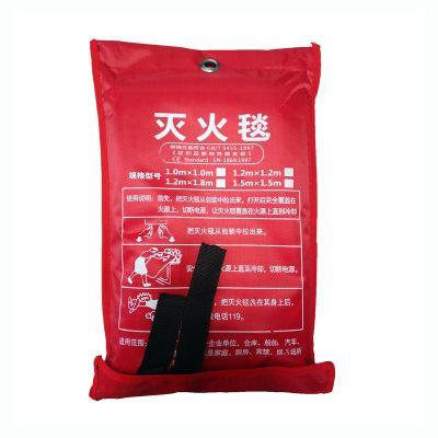 防火毯 2x2玻璃纖維滅火毯消防認證消防毯酒店家用逃生毯國標正品 0.45mm厚1.5米*1.5米袋裝白色