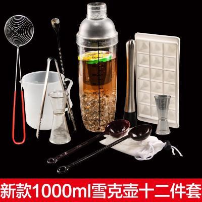 新款1000ml雪克壺12件套 奶茶設備奶茶店手搖杯雪克壺套裝帶刻度樹脂雪克杯奶茶工具【定制】