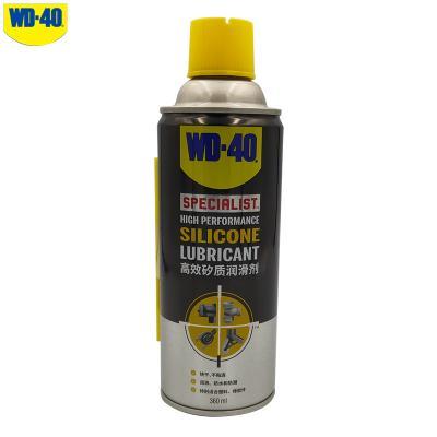 WD-40矽質潤滑劑 除銹劑 車門膠條異響橡膠保護劑wd40發動機皮帶矽質潤滑保養油 塑料橡膠制品保養劑360ml添加劑