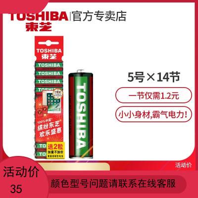 ㊣5号电池12节AA五号电池R6儿童玩具遥控键盘鼠标无汞铁壳碳性电池12粒送2粒挂钟遥控器不可充电