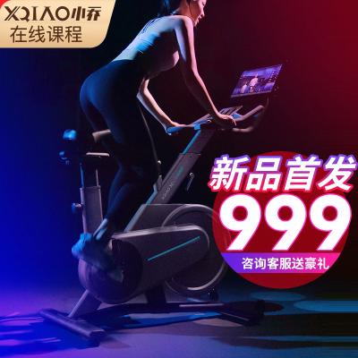小乔动感单车家用款小型室内磁控运动减肥器材健身私教款健身车