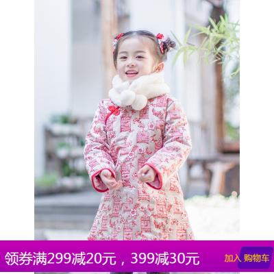 女童汉服2019年冬季新年装儿童旗袍宝宝拜年服中国风童装唐装冬装