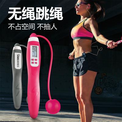 索维尔无绳跳绳计数成人减肥女跳神健身器中考专用室内运动电子无线负重