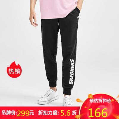 Skechers斯凱奇2020春夏男子針織螺紋束腳長褲休閑運動褲L220M179