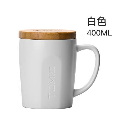 特美刻tomic情侣水杯陶瓷杯马克杯早餐杯牛奶杯子咖啡杯