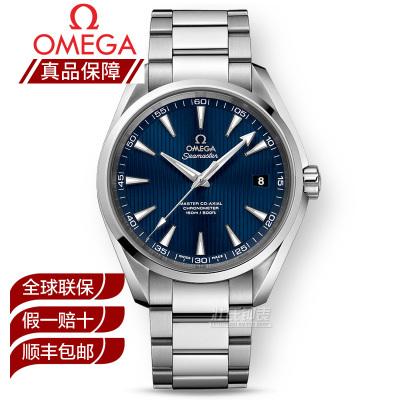 瑞士歐米茄(OMEGA)手表 海馬系列商務休閑自動機械表防水男表
