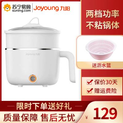 九陽(Joyoung) F-15Z605 電煮鍋迷你宿舍學生鍋多功能一體鍋家用電火鍋一人食 帶蒸籠