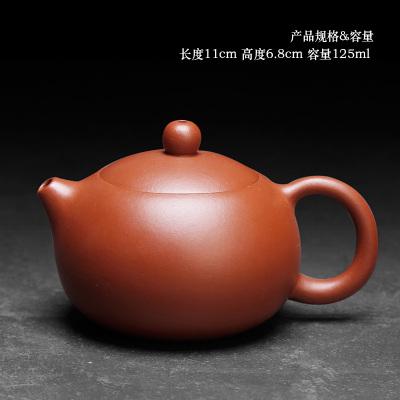 宜興朱泥紫砂壺茶具茶壺單個純手工球孔小號大紅袍西施壺陶瓷