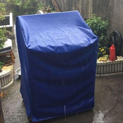 戶外防雨罩 防塵防水蓋布牛津布冰柜防水罩機器設備保護防曬布罩