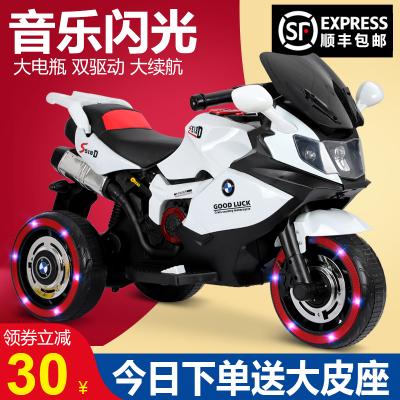 儿童电动摩托车小孩电动车开心孕三轮车男女宝宝玩具双人可坐遥控电瓶车