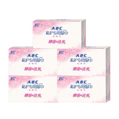 【ABC旗艦店】ABC衛生濕巾私處清潔護理女性濕紙巾抑菌率99.9%18片*5盒都立片裝