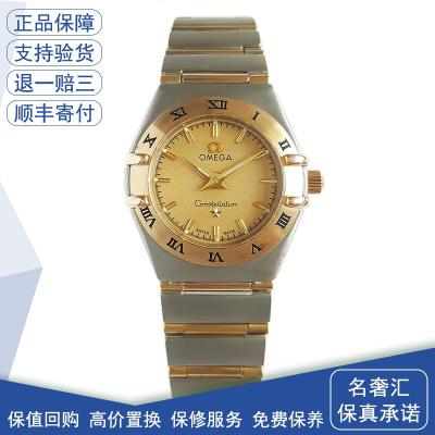 【正品二手9成新】歐米茄(OMEGA)星座 石英 表徑22.5 女表 18k黃金 精鋼