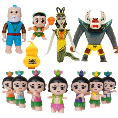 【單個葫蘆娃+大葫蘆】葫蘆娃玩具爺爺蛇精蝎子精男孩新金剛葫蘆兄弟套裝的兒童手辦公仔可變形