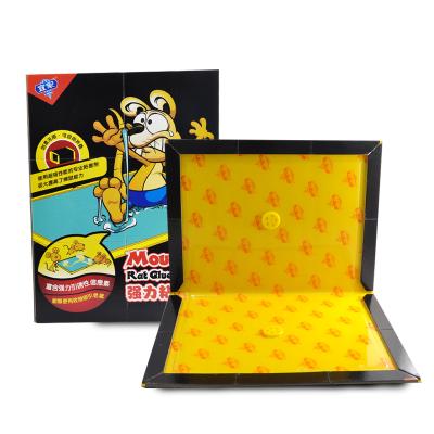 宜家老鼠贴超强力粘鼠板灭老鼠药夹捉老鼠笼粘鼠胶捕鼠神器家用一盒2片装