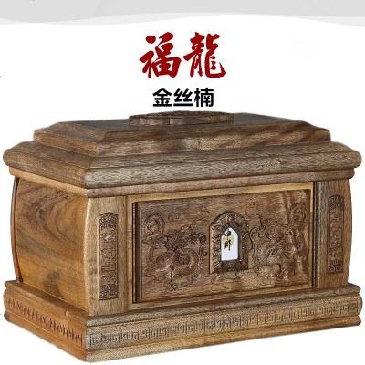 杞沐御龍閣實木骨灰盒黑檀紅酸枝男用女款保護罩陶瓷琉璃骨灰壇