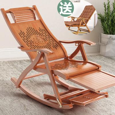 搖椅躺椅大人逍遙椅老人搖搖椅家用竹藤椅藤編午睡北歐陽臺閃電客休閑椅戶外椅子凳子