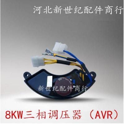 8KW調壓器 8千瓦汽油發電機單相三相調壓器調節器穩壓器板AVR 8KW三相八線