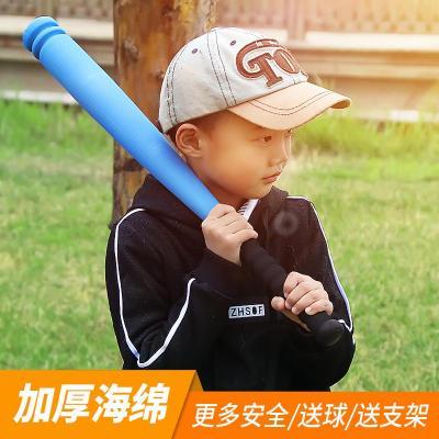 棒球棒儿童幼儿园小学生户外练习训练表演EVA软海绵棒球棍玩具