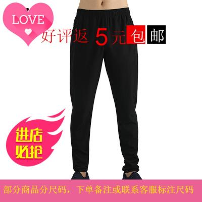 运动户外速干裤情侣修身轻薄透气弹力运动登山裤