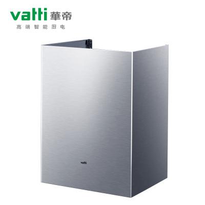 Vatti/華帝J657P01-0風管罩i11105/08/36/50/51/i6j02煙機配件不銹鋼管罩油煙機配件罩