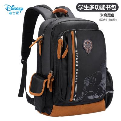 迪士尼(Disney)小學生書包 兒童禮物1-3-6年級休閑護脊兒童背包6-12歲男女孩雙肩書包 米奇黑色