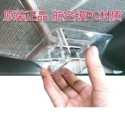 帥康油煙機配件集油杯油盒接油盒油壺塑料杯歐式中式吸油煙機正品M11W