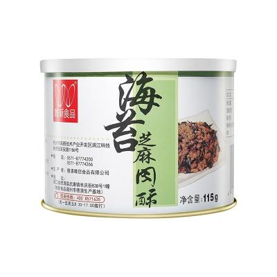 唯新食品 海苔芝麻肉酥115g (口味丰富,健康营养)