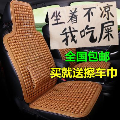 福香依汽車坐墊套正主駕駛座室位單片副單座前排單個座套全包座墊塑料五件套