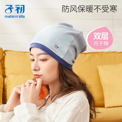 子初月子帽秋季加厚產婦帽秋冬保暖孕婦帽產后坐月子用品頭巾發帶