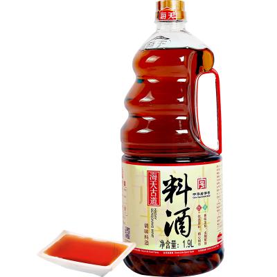 【2件9折】海天古道料酒1.9L 餐飲商用大瓶裝添加陳釀黃酒去腥炒菜家用增鮮