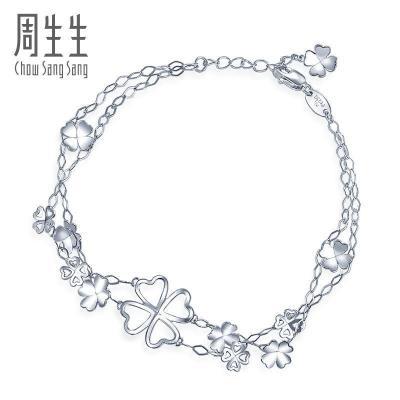 周生生(CHOW SANG SANG)Pt950心影四叶铂金手链白金手链女款 54285B定价