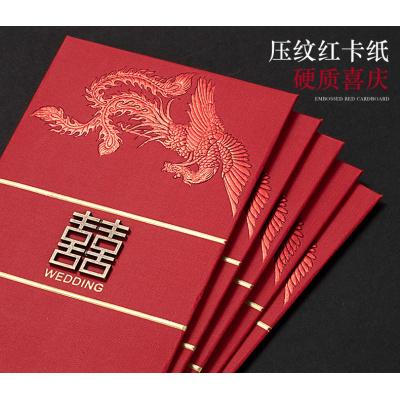 結婚紅包創意婚慶用品大全開心孕高檔婚禮利是封大中小號改口紅包袋套裝