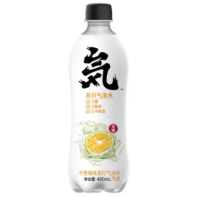 元気森林無糖卡曼橘味蘇打氣泡水0脂0卡蘇打水整箱汽水飲料