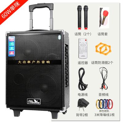 炎黃電吉他音箱電箱木吉他音響音箱民謠彈唱充電便攜戶外賣唱音箱