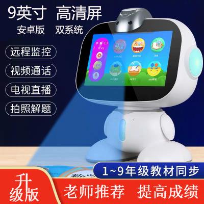 槊琥9寸智能機器人早教機學習視頻通話小胖學習兒童教育學習早教機故事機可WIFI連接PVC材質