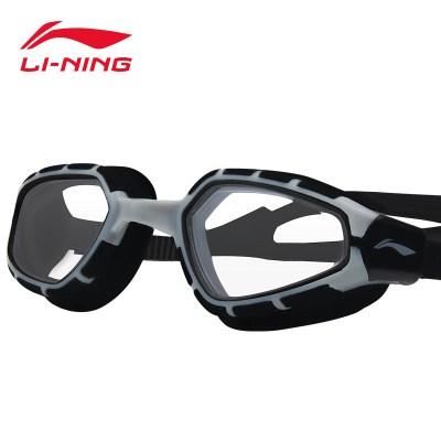 李寧泳鏡防水防霧高清近視游泳眼鏡男女大框鍍膜度假護目潛水裝備